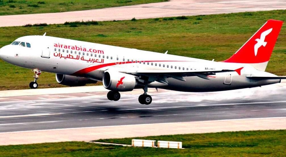 Somaliland air arabia announces somaliland passport holders can apply their visa to uae horn - Air arabia sharjah office ...