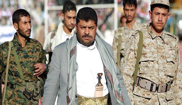Image result for Houthi leader Mohammed Ali Al-Houthi