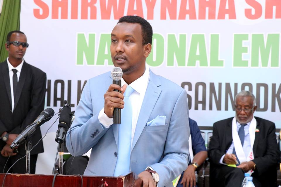 Chairman of Sonyo AbdiAziz Saed SalahHighlighted the importance of the conference as the youth makes 70% of the population in Somaliland that 40% of them are below 18 years.