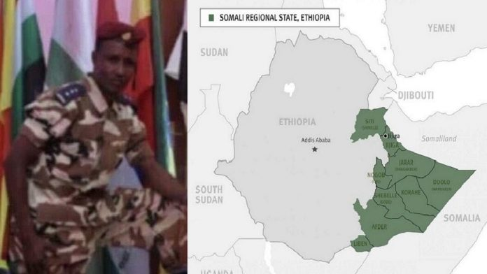 A former head of Ethiopia's Jail Ogaden Shamaahiye Sheikh Farah [commonly known as Shamaahiye]and regional prison commissioner Shamaahiye Sheikh Farah [commonly known as Shamaahiye] has been arrested by authorities