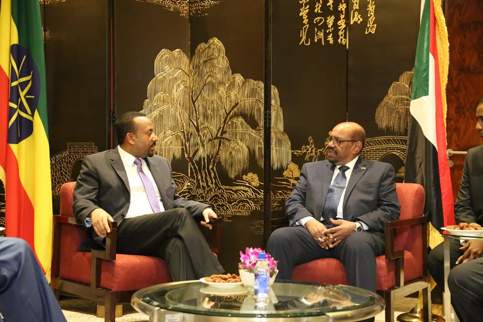 Ethiopian Premier held talks with President Omar Hassan al-Bashir of Sudan on the Grand Ethiopian Renaissance Dam (GERD) and other bilateral issues of mutual interest.