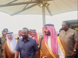 Prime Minister Dr Abiy Ahmed arrived in Jeddah, Saudi Arabia upon the invitation of Crown Prince Mohammed bin Salman to attend a tripartite summit.