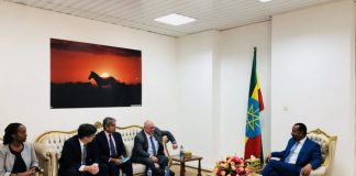 Ethiopian Prime Minister Dr Abiy Ahmed today met a delegation from the International Monetary Fund (IMF)