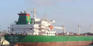 Ethiopian Commercial ship arrives at Massawa Port