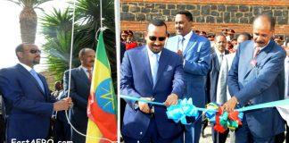 Ethiopian Embassy in Asmara re-opens