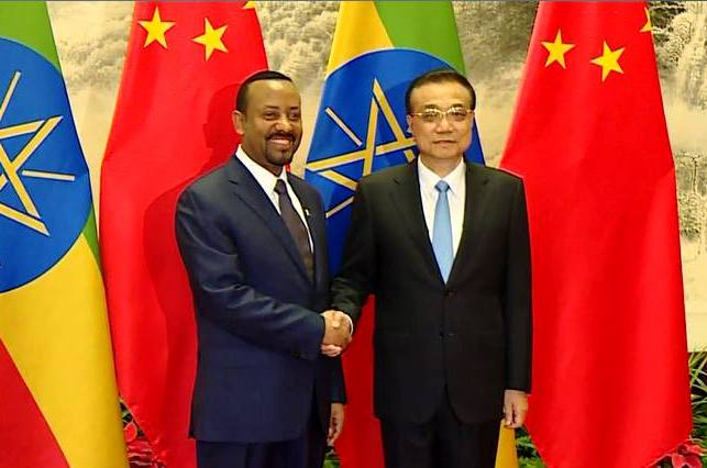 Prime Minister Dr Abiy also held a productive discussion with Chinese Prime Minister Li Keqian.