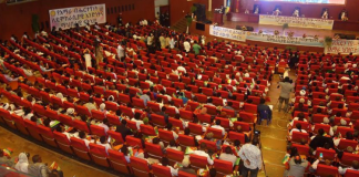 Amhara Democratic Party Elects New Central Committee Members