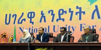 Ethiopia Prime Minister Holds Discussion With Presidents Of Universities