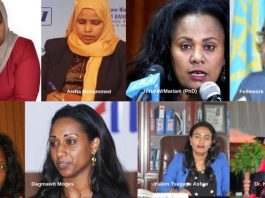 United Nations hails Ethiopia's newly inaugurated Ministers