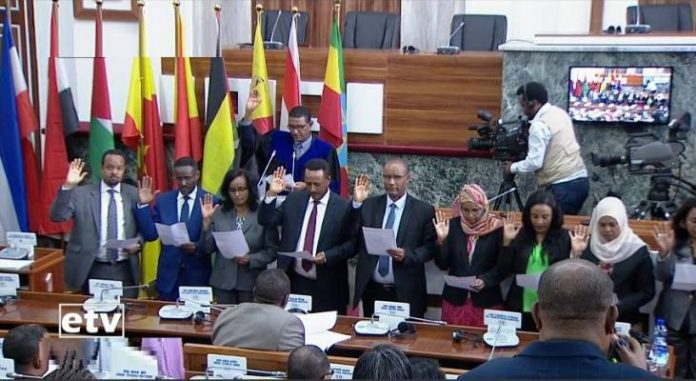 Ethiopia House of People's Representatives Approves New Cabinet