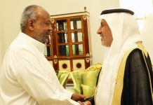 President of Djibouti Ismaïl Omar Guelleh receives Dr. Abdullah Al-Rabeeah at the Presidential Palace in Djibouti City.