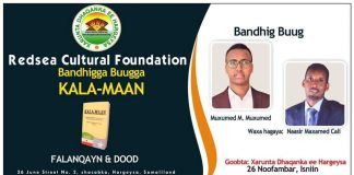 A New book on Somaliland-Somalia Talks Launched in Hargeisa