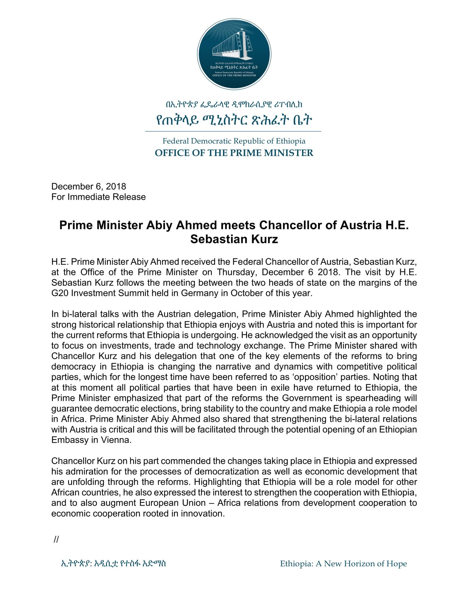 A press  release capturing the bi-lateral discussions held between PM Abiy Ahmed and Chancellor of Austria Sebastian Kurz
