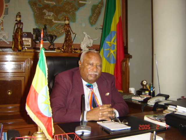 Ethiopia Declares National Day of Mourning for the Late President H.E. Girma Wolde-Giorgis