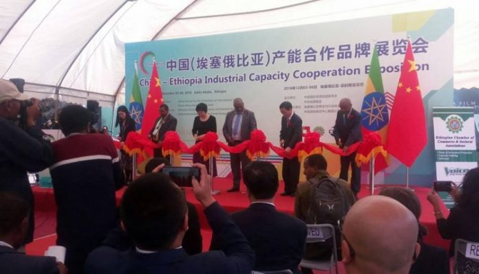 The 1st China-Africa Expo opened in Addis Ababa, Ethiopia at the exhibition center today.