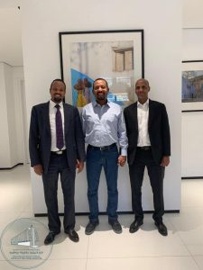 Ethiopia PM Meets with Leaders Of Somali Regional State