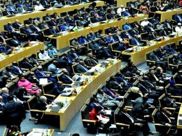 AU on the way to declare financial autonomy Photo:- Tsehay Negussie
