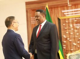 Ethiopia, China Vow to Advance Bilateral & Multilateral Cooperation