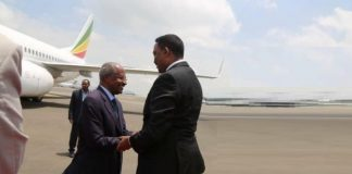 Eritrean Delegation Led By FM Osman Saleh On Official Visit To Ethiopia