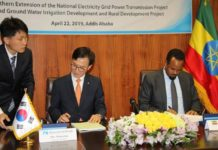 Ethiopia and Korea Eximbank have signed two concessional loan agreements amounting to 264 million US dollars.