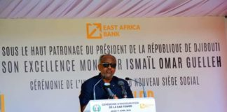 Djibouti President Ismail Omar Guelleh who inaugurated the official opening of the East African Bank tower