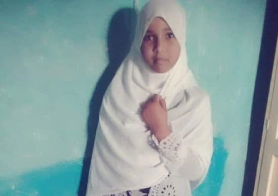 12-year-old Aisha Ilyas Adan who was raped and murdered in Galkayo