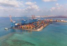 Doraleh Container Terminal SA (DCT), a Djibouti port