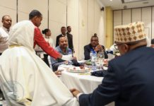 Ethiopia PM Abiy Ahmed hosts Iftar for Muslim Community