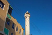 Getty Images Mosques in Somaliland have been urged to turn down the volume overnight