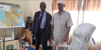 Eritrean President Receives Somaliland Envoy to the UN Photo credit Geeska