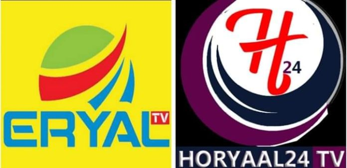 Somaliland Police raid,Close down the Offices of two Popular Televisions Eryal and Horyaal tv