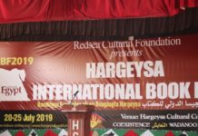 Hargeysa International Book Fair