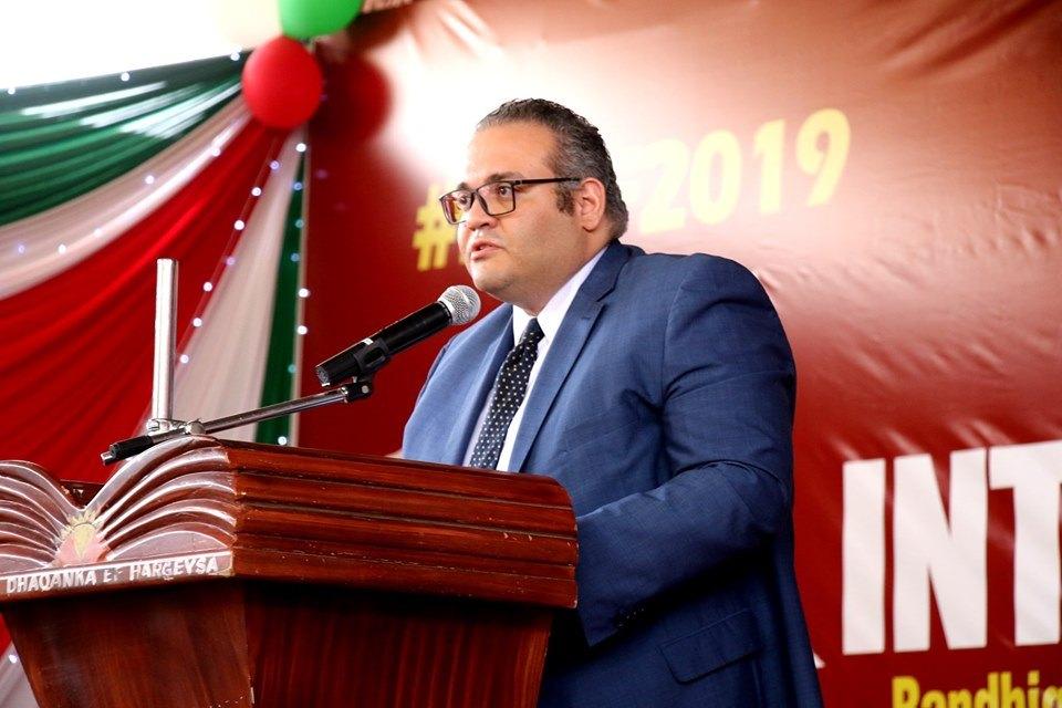 Egyptian Ambassador Mohamed Ibrahim Nasr