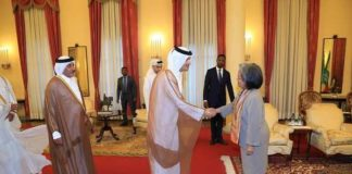 Ethiopian President Meets Qatari FM, discusses bilateral relations