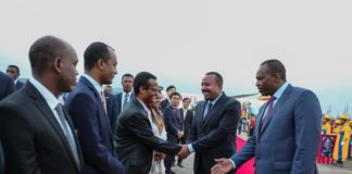 Ethiopian PM arrives in Seoul For Two-Day State visit