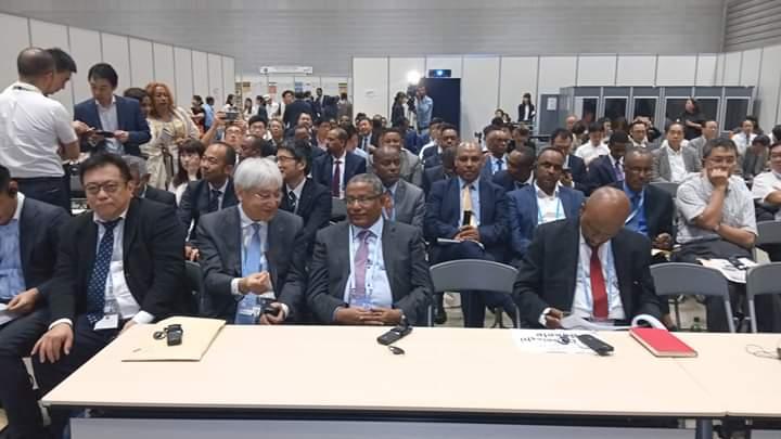 Ethio-Japan Business and Exhibition Forum Held in Yokohama