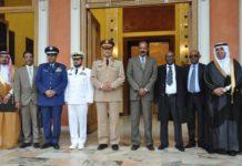 Eritrean President Receives senior Saudi delegation