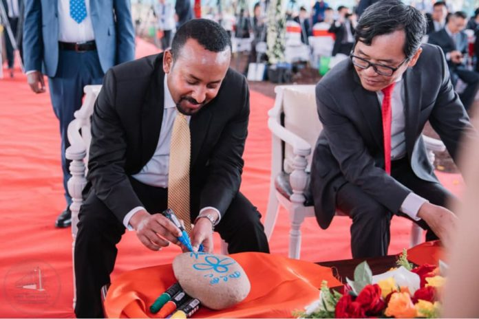 Ethiopia PM Officially Launches 'Beautifying Sheger Project'