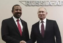 Russia, Ethiopia sign agreement on nuclear energy cooperation