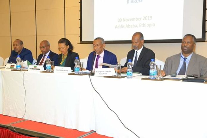 IGAD's Consultative Meeting on the Peace Process in South Sudan Begins