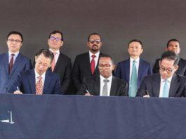 Ethiopia Launches Electronic World Trade Platform