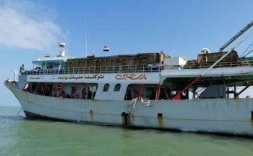 Somaliland Coast Guard arrests Egyptian fisherman