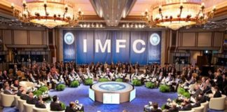 IMF approves plan to cover the Fund's share of debt relief to Somalia