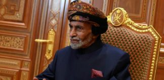 Somaliland President sends message of condolences to Oman upon the death of Sultan QaboosSomaliland President sends message of condolences to Oman upon the death of Sultan Qaboos