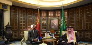 Saudi king praises Eritrea role for peace and regional cooperation in the Horn of Africa
