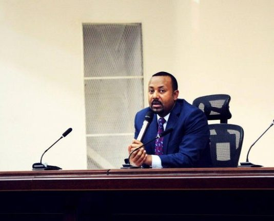 Ethiopia Declares State Of Emergency Over COVID19
