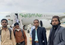 Covid-19: hundreds of Pakistan citizens repatriated from Somaliland Photo credit Horndiplomat