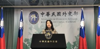 MOFA Spokesperson Joanne Ou. (CNA photo)