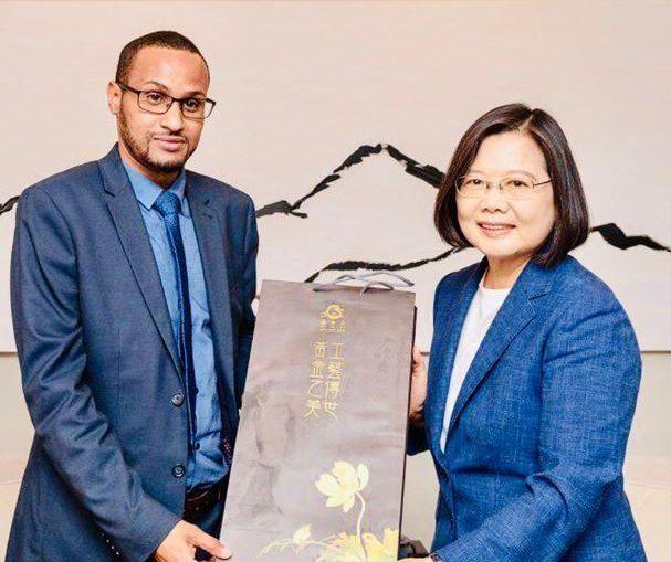 Somaliland, Taiwan Names Mohamed Hagi Its Representative to Taiwan