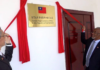 Taiwanese Representative Lou Chen-hua, left, and Somaliland's foreign minister Yasin Hagi Mohamoud jointly open Taiwan's representative office in Hargeisa, capital of Somaliland, on August 17, 2020.